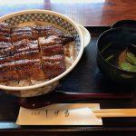 鰻を食べに関市の「しげ吉」へ